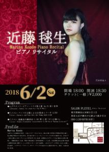 近藤 毬生 concert 18-06-02